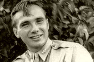 image of James Richard Hoel